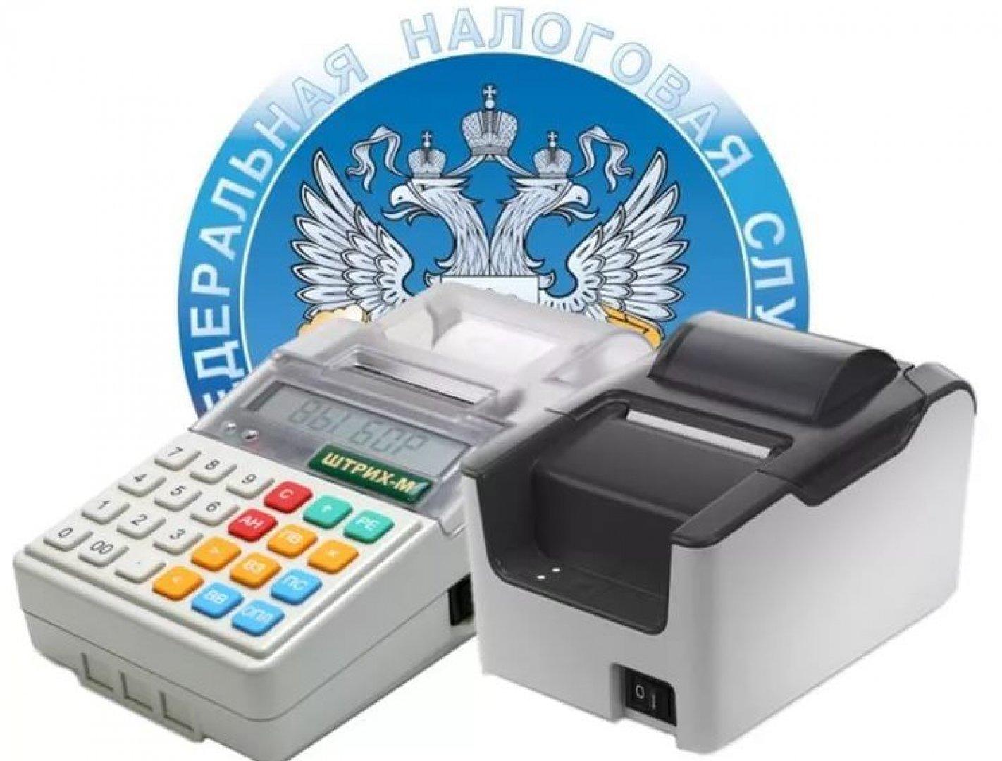 Регистрация онлайн кассы для ооо регистрация ип в костроме где
